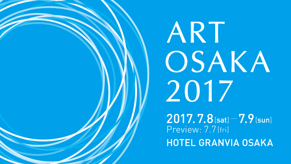 ART OSAKA celebrates 15th Anniversary: Blanc Art showcases the finest artworks by four artists